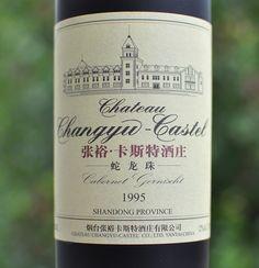 Séisme dans les importations chinoises de vins. http://journalduluxe.fr/importation-vin-chine/