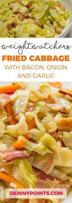 Fried Cabbage with Bacon, Onion, and Garlic - Weight Watchers SmartPoints Friendly cabbage recipes Ww Recipes, Veggie Recipes, Low Carb Recipes, Cooking Recipes, Healthy Recipes, Recipies, Weight Watcher Vegetable Recipes, Weight Watchers Cabbage Soup Recipe, Weight Watchers Recipes With Smartpoints