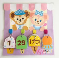 Pin on 保育 Diy And Crafts, Crafts For Kids, Arts And Crafts, Duffy The Disney Bear, Preschool Centers, Board Decoration, Disney Crafts, Toddler Crafts, Baby Accessories