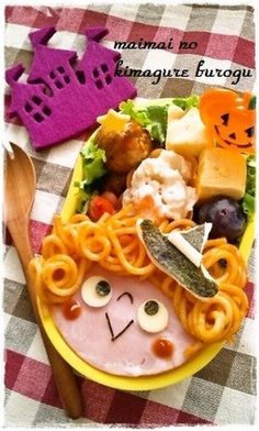 Little witch bento