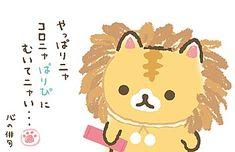 人見知りで大ピンチ! パーティー会場へ行くもイジられて…/『ころころコロニャ 3匹のねこと時々しばいぬ② | ダ・ヴィンチニュース Pikachu, Fictional Characters, Fantasy Characters