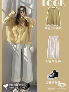 Cute Casual Outfits, Basic Outfits, Mode Outfits, Simple Outfits, Korean Fashion Trends, Korean Street Fashion, Kpop Fashion Outfits, Cute Fashion, Vintage Girls Dresses