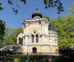 Никольский храм Никольского кладбища Александро-Невской Лавры
