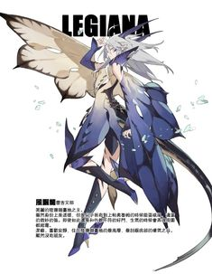 What happens when the monsters on monster island are on the verge of … # Fanfic # amreading # books # wattpad Monster Hunter Series, Monster Hunter Art, Female Monster, Monster Girl, Girls Anime, Anime Art Girl, Fantasy Character Design, Character Art, Fantasy Creatures