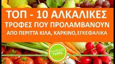 Beef, Vegetables, Health, Food, Youtube, Medicine, Meat, Health Care, Essen