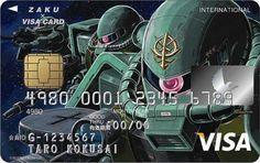 ザク版ガンダムビザカード Zaku version of   Gundam Visa Card
