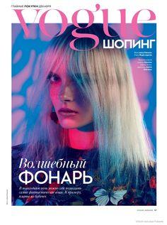 Maja Salamon Wears Winter Trends for Vogue Ukraine