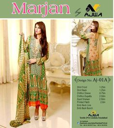 Marjan Inlay Cards 2014 Vol 1 by Ajwa Textile Eid Collection 2014-2015