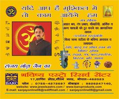 LIFE COACH WITH MANTRAS-  DO YOU KNOW SPIRITUAL MANTRAS WORKS AS LIFE COACH.THEY WILL PROTECT YOU, CURED YOU & MANY MORE.*SANJAY LODHA JAIN SIR *IS A BEST MANTRA HEALER LIFE COACH .WORKS FOR GOOD HEALTH,REMOVE DISEASES & black magic , evil eye effets ,CURED FAMILY,BUSINESS,LOVE & OTHER PROBLEMS THROUGH MANTRAS,JUST REQUIRED PHOTO,NAME ,LOCATION.MANTRA HEALING SESSION TAKEN ON PHONE,VIDEO CALLING OR THROUGH PHOTO.Healing charges transfer in direct life coach sanjay jain account.Normally…