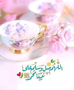 Islamic Images, Islamic Messages, Islamic Pictures, Islamic Quotes, Arabic Quotes, Islamic Posters, Asking For Forgiveness, Beautiful Arabic Words, Islam Quran