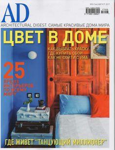 I Vassalletti on Ad Russia
