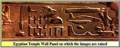 egyptian temple wall panel