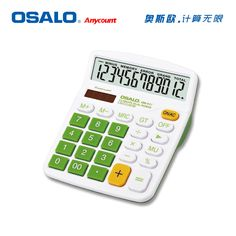 Cheap calculator blue, Buy Quality calculator with directly from China electronic ignition gas furnace Suppliers:          Deli 837 Handheld Calculator Large Display Solar Power Calculator School&Office Stationery Supplies 12 Di