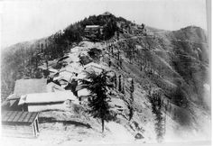 KASUMPTI BAZAAR 1895.