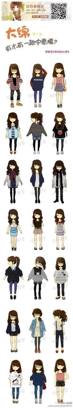 Cartoon cute clothing match