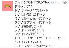 """のょんさんのツイート: """"ヴィランズ手下コピペ bot( @minions_v_bot )さんのネタをお借りしました!シャカ♪シャカ♪…"""