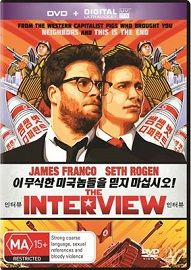 Renowned for Sound reviews 'The Interview'