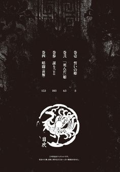 Chang Ge Xing 1 - Read Chang Ge Xing vol.1 ch.1 Online For Free - Stream 1 Edition 1 Page All - MangaPark