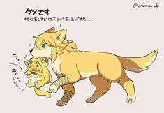 Legend of Zelda Breath of the Wild art > Link and Princess Zelda in cute anime animal style The Legend Of Zelda, Legend Of Zelda Memes, Legend Of Zelda Breath, Zelda Twilight Princess, Botw Zelda, Link Art, Link Zelda, Breath Of The Wild, Super Smash Bros