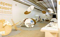 Gestaltung der Sonderausstellung steirische Architekturprojekte ARCH Moskau 2014 Space, Modern, Design, Moscow, Architecture, Projects, Life, Timber Wood, Floor Space