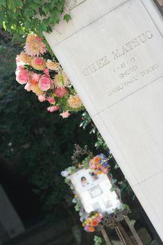 シェ松尾松濤レストラン様の装花 カラフル