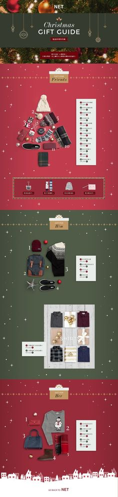 Christmas Gife Guide-聖誕禮物特輯 Corporate Christmas Gifts, Christmas Banners, Christmas Mood, Christmas Gift Guide, Christmas Design, Christmas Layout, Xmas, Email Layout, Web Layout