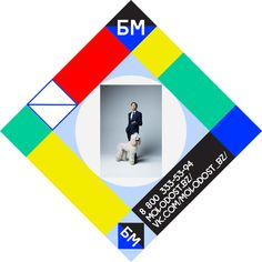 Business Molodost by Zhdan Philippov, via Behance