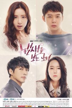 The girl who sees  smels, Uno de mis doramas favoritos!.