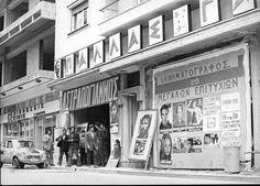 ΑΠΙΣΤΕΥΤΕΣ ΦΩΤΟΓΡΑΦΙΕΣ ΑΠΟ ΤΗΝ ΑΡΤΑ ΜΙΑΣ ΑΛΛΗΣ ΕΠΟΧΗΣ! 18:08 - TA NEA TIS MIKROSPILIAS 24 Greece, Photo Wall, Street View, Culture, Frame, Home Decor, Greece Country, Picture Frame, Photograph