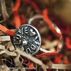 Кольцо love любовь