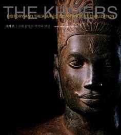 크메르: 고대 문명의 역사와 보물
