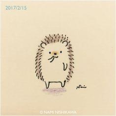 Bildergebnis für nami nishikawa