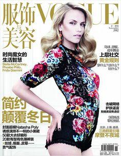 Vogue China November 2012