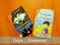 #giveaway #books Pop Tarts, Giveaway, Packaging, Books, Libros, Book, Wrapping, Book Illustrations, Libri