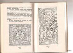 Libro de encaje ruso raro - Marina - Picasa Web Album