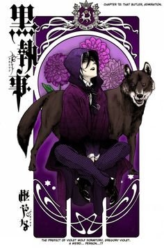 Dot know who is dis but must be a character from black butler