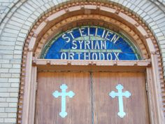 Syriac Church Entrance: Only Two St. Ellien's in the World, the Other In Damascus