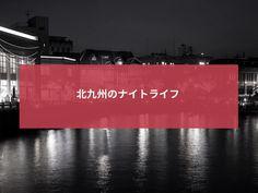 Japan Travel, Desktop Screenshot