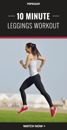 This One Is For the Leggings: Inner and Outer Thigh Workout