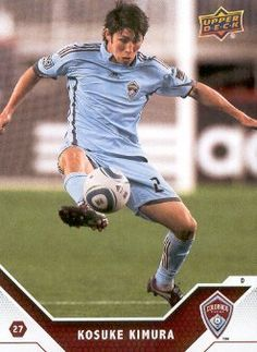 2011 Upper Deck MLS Soccer #20 Kosuke Kimura Colorado Rapids Trading Card by Upper Deck MLS. $1.99. 2011 Upper Deck Co. trading card in near mint/mint condition, authenticated by UpperDeck