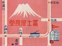 japanese matchbox map - Cerca con Google