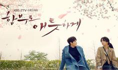 Uncontrollably Fond » Güney Kore Sineması