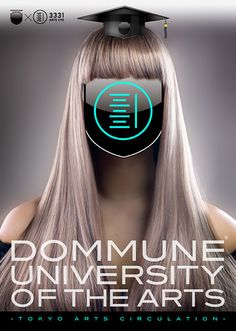 『DOMMUNE University of the Arts -Tokyo Arts Circulation-』