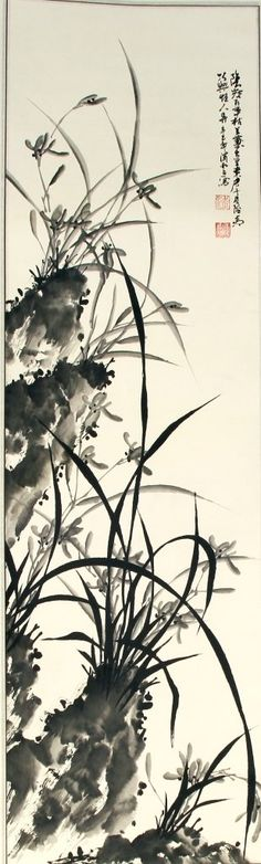 JP: China, scroll painting of Grass on Boulders, ink on paper, mounted on silk scrolls, calligraphy signatures and red seals.