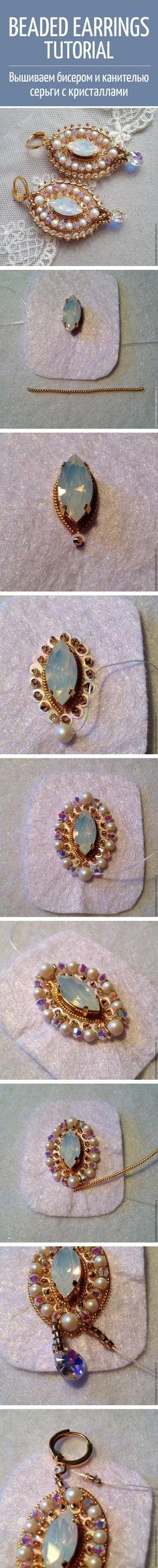 Beaded earrings tutorial / Вышиваем бисером и канителью серьги с кристаллами