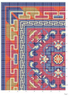 Alfombras tibetanas | Miniature Rugs & Carpets
