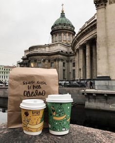 Ah my dear winter. I miss your grey sky & snowflakes in this boring yellow summer. St P, Coffee Date, Coffee And Books, Travel Aesthetic, Aesthetic Pictures, Travel Inspiration, Beautiful Pictures, Around The Worlds, Adventure