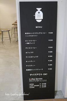 常盤珈琲焙煎所