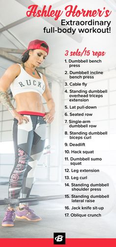 "Looking for a great full-body workout? Try this killer sweat session from elite athlete and trainer Ashley Horner's ""Becoming Extraordinary"" fitness plan!"