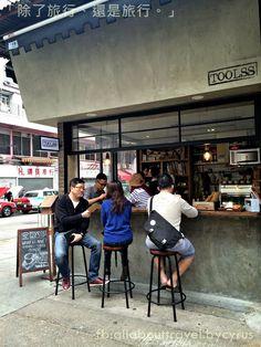 「除了旅行、還是旅行。」: 【香港】街坊crossover文藝,香港地道文化大雜燴:石硤尾深水埗散步